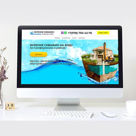 Разработка дизайна Landing page в Омске