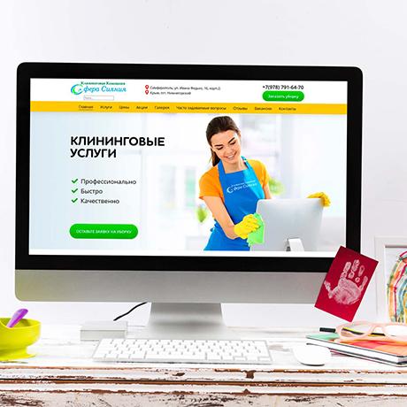 Разработка дизайна сайт-визитки в Омске