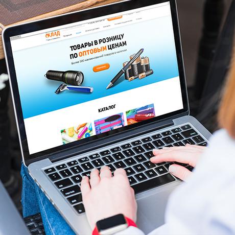 Разработка дизайна интернет-магазина в Омске