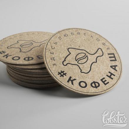 разработали логотип для крымской кофейни