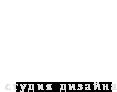 Омск  Лобстер